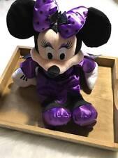 Disney Authentic Halloween Minnie Mouse Medium Plush Toy Stuffed Animal