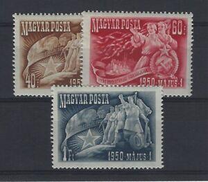 HONGRIE-Yvert-n-948-950-neuf-sans-charniere