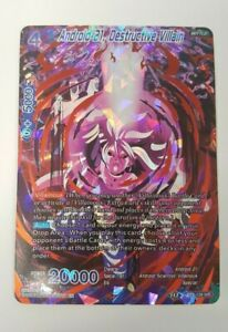 Android-21-Destructive-Villain-Dragon-Ball-Super-CCG-NM-M-BT8-128-IVR