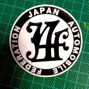 Japan-Automobile-classic-car-JAF-grille-emblem-badge-Datsun-Nissan-Toyota-JDM