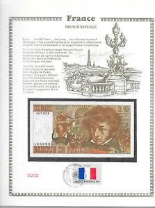 France 10 Francs 6-7-1978 B P 150c.9 UNC w/FDI UN FLAG STAMP Serie W.305