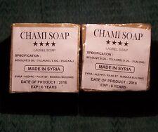 2 bars 7.5oz, NATURAL ALEPPO SOAP 90% Olive oil, 7% Laurel oil