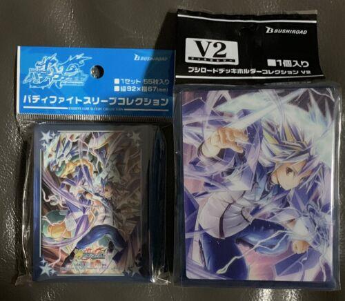 FUTURE CARD BUDDYFIGHT TASUKU DRAGON FORCE JACKKNIFE SLEEVES DECK BOX//CASE