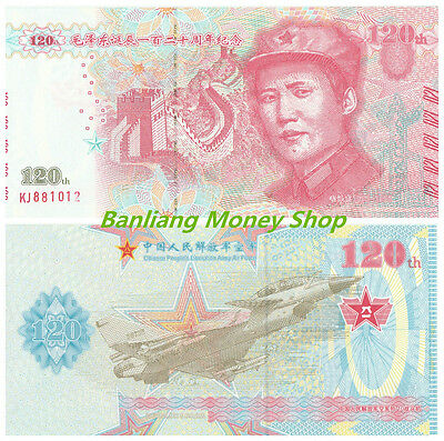 A Piece of 3-Uncut CHINA Chairman Mao 120 Anniversary Banknote//Paper Money// UNC