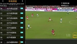 Chinese-Media-Android-Box-TVPad4-Alternative