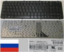 QWERTZ-TASTATUR RUSSE HP COMPAQ 6830 6830S V071326BS1 6037B0027622 Schwarz