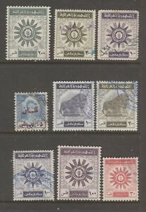 MX-63d-fiscal-revenue-stamp-c-Shipping-note-Iraq