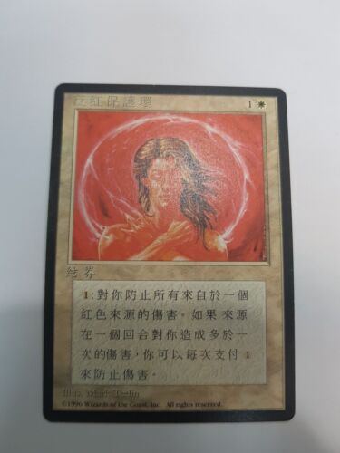 Circle of Protection:Red T.Chinese Asian MTG 4th Ed FBB Light Play