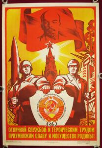 ORIGINAL Soviet Military Poster -82 SOLDIER & WORKER Missile Rocket Russian USSR