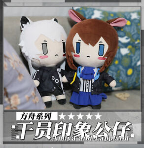 Game Arknights Texas Mochi Mochi Mascot Plush Doll Toy 13cm Cute Sa