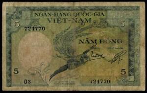 1955-VIETNAM-SOUTH-Banknote-5-DONG