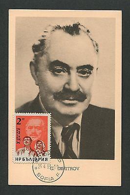 Aufrichtig Bulgarien Mk 1963 Dimitrov Youth Maximumkarte Carte Maximum Card Mc Cm D1989