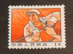 PR-China-1969-RNIL-11-11-Regular-issue-for-Cultural-Revolution-Worker-MNH