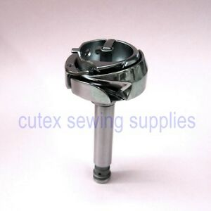 ROTARY HOOK #112691-0-01 BROTHER #11124  FOR CONSEW SEIKO,