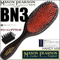 Mason Pearson Hairbrush Handy Bristle & Nylon BN3 White, Pink, Blue, Black