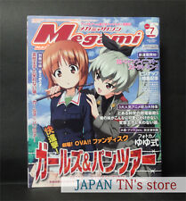 Japan 『Megami MAGAZINE July 7/2013』 Anime Game Character Magazine w/Pinup・Poster
