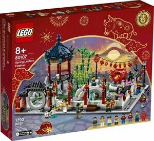 LEGO Chinese Festivals Spring Lantern Festival 80107 NEW Authorised Retailer