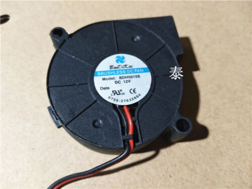 1PC BaaDckai BDH5015S 5015 12V Centrifugal Turbo Blower Humidifier Charger Fan