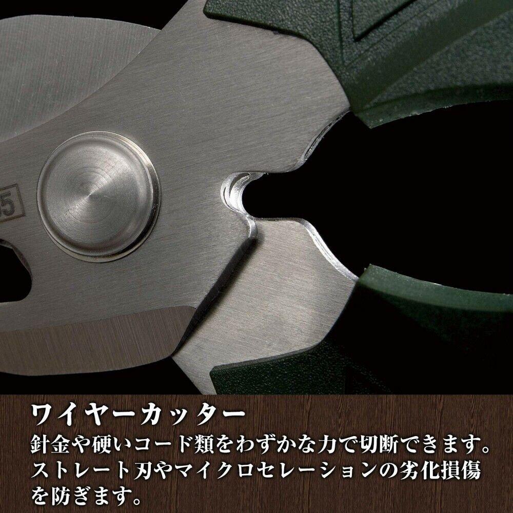 Engineer PH-55 Tetsuwan HASAMI GT Combination Scissors Multi-Purpose Blade Japan