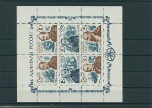 Soviet-Sowjetunion-1989-Mi-6037-6042-Feuilles-Miniature-Neuf-MNH-Plus-Boutique