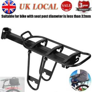 Cycle Alloy Rear Bicycle Pannier Rack Carrier Bag Luggage Mountain Bike Carrier