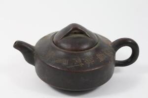 Teekanne-Keramik-Ritzdekor-sign-China