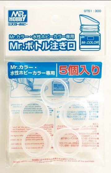 Mr.Hobby GT51 Mr.Bottle Pourer Spout (5pcs)Color Paint Cap Tools Creos Gunze