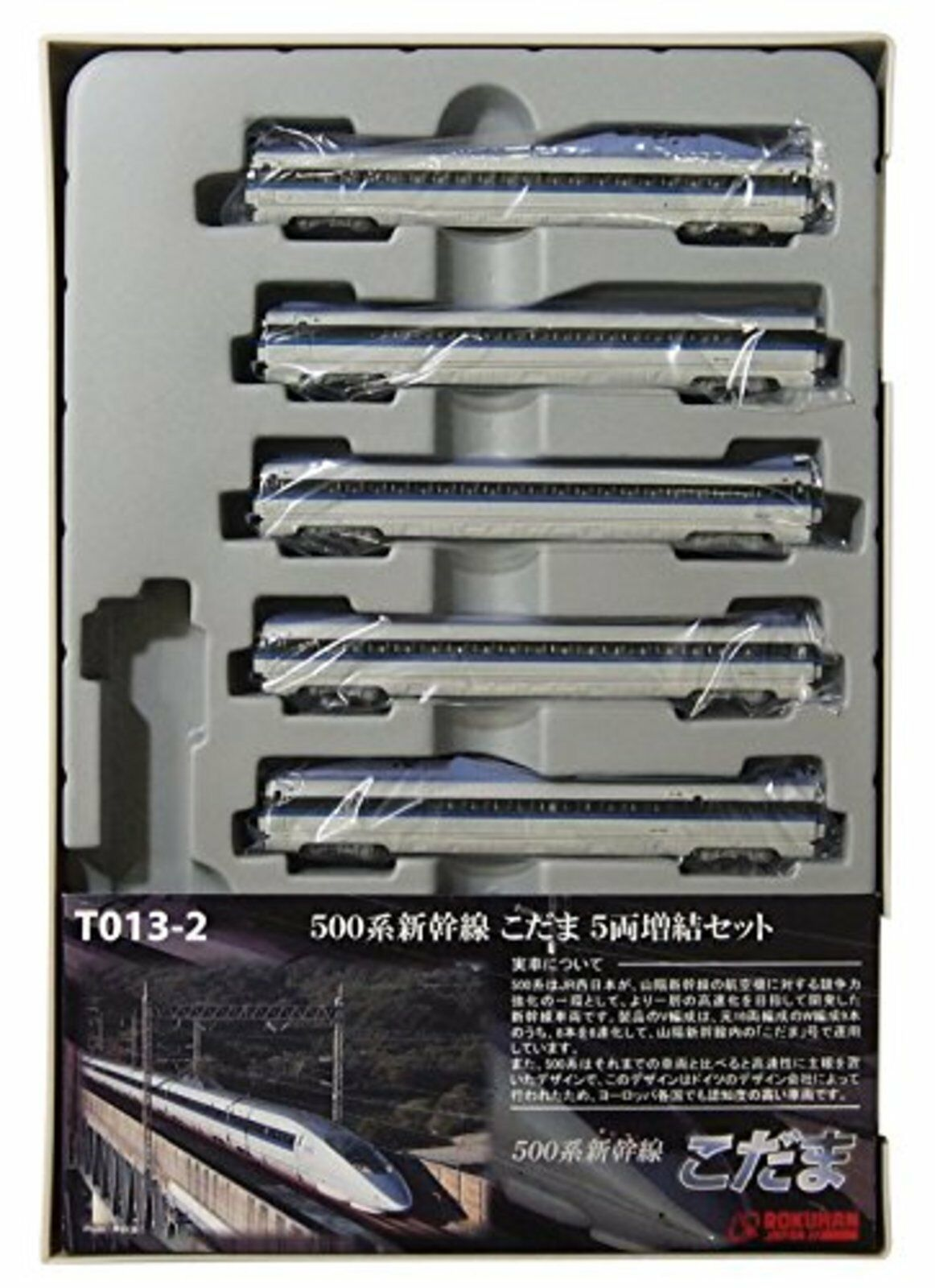 Z Escala T013-2 500 Series Shinkansen V Kodama 5 Cars Addon Juego F S W