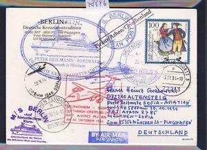 48846) LH FF München - Sofia Bulgarien 30.10.94, card MS Berlin DSP Athen blau - Deutschland - Vollständige Widerrufsbelehrung Widerrufsbelehrung Widerrufsrecht Sie haben das Recht, binnen eines Monats ohne Angabe von Gründen diesen Vertrag zu widerrufen. Die Widerrufsfrist beträgt einen Monat ab dem Tag, - an dem Sie oder ein von  - Deutschland