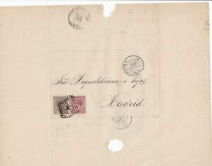 Spain 19th centuary stamps cover Ref 8397