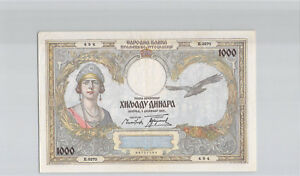 Yougoslavie-1000-Dinara-1-12-1931-n-06731494-Pick-29