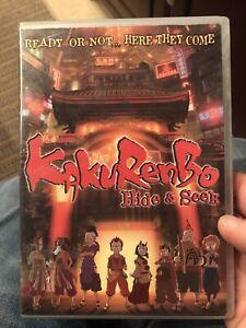 Kakurenbo Hide And Seek Dvd 2005 Rare Oop Dvd Anime Free Shipping 719987250024 Ebay