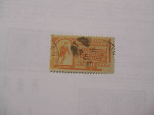 United-States-Scott-E3-the-third-Special-Delivery-stamp