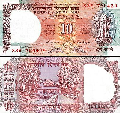 1992 India 10 Rupees P-88 A-UNC with hole ND