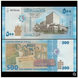 Syria Banknote 500 Pounds 2013 (UNC) 全新 叙利亚 500镑纸币 大马士革歌剧院 2013年