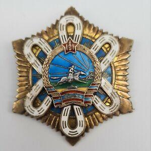 Orden Polarstern Nr. 21754 - Mongolei