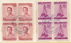 THAILAND-SIAM-SUPHANBURI-POSTMARKS-on-BLOCKS-8-stamps