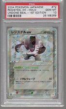 2004 UNDONE SEAL 1st EDITION 72 REGISTEEL EX PSA 10 POKEMON Japanese (1 OF 5)