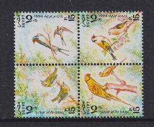 Ägypten - 1994, Festival Vögel Set - MNH - Sg 1903/6