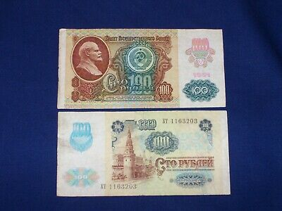 100 pieces 100 rubles 1991 years USSR Russia