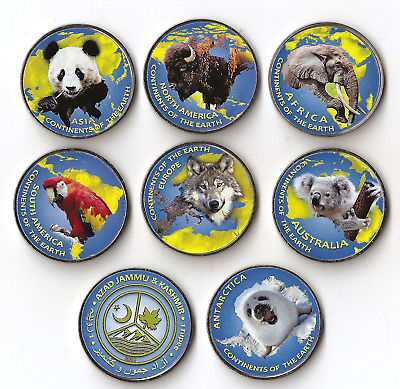 1 rupee Azad Jammu and Kashmir Set of 7 coins Animals World Continents 2017