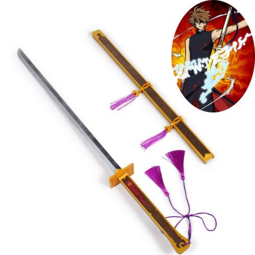 Tsubasa RESERVoir CHRoNiCLE Li Syaoran/'s Sword PVC Cosplay Prop