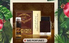 Men's Arabian Perfume Oudi 100ml Perfume + Free Gift from Dubai Oud Original