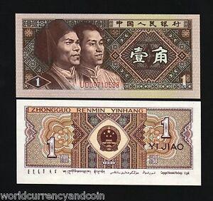 CHINA 1 JIAO P881 1980 1/2 BUNDLE TAIWAN UNC BANK NOTE X 50 PCS HONG KONG MACAO