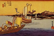 500087 Arai Ando Hiroshige A4 Photo Print