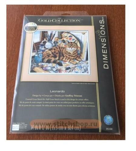 Dimensions 35164 Leonardo NEW