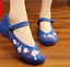 Chinese-Embroidered-Floral-Shoes-Women-Ballerina-Flat-Ballet-Cotton-Loafer-snug thumbnail 10