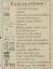 1909 WEST HOBOKEN UNION WEEHAWKEN HUDSON COUNTY NEW JERSEY COPY PLAT ATLAS MAP