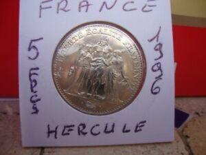 5-Francs-HERCULE-DE-DUPRE-1996