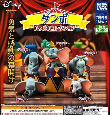 TAKARATOMY A.R.T.S Disney Dumbo All 5set Gashapon mascot toys Complete set